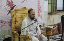 برگزاری محفل انس با قران کریم در مسجد هاشمی کوی علی آباد شهرستان رشت