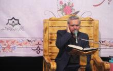 برگزاری هفتمین  محفل انس با قرآن کریم در مسجد امام حسین (ع) شهرستان رشت