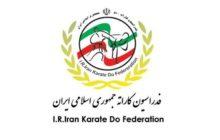سرپرست هیئت کاراته استان گیلان منصوب شد.