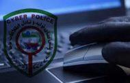 دستگیری اخاذ خواستگارنما در لاهیجان