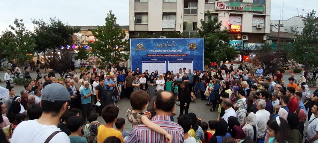 گزارش تصویری آغاز اجراهای تئاتر خیابانی به مناسبت ۲۷تیرماه سالروز آغاز به کار تئاتر خیابانی دائم برای اولین بار در سطح کشور