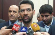 وزیر ارتباطات چند پروژه مخابراتی را در گیلان افتتاح کرد