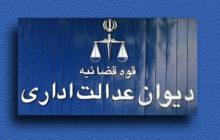 پرداخت حقالجلسه به اعضای کمیسیونها و کمیتههای مستقر در شهرداریها در ساعات اداری ممنوع شد