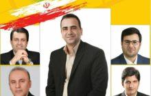 سومین انتخابات داخلی شورای اسلامی شهر صومعه سرا برگزار گردید