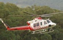 افتتاح اورژانس هوایی در گیلان