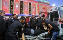 مدیرکل عتبات سازمان حج: یک ایرانی در حادثه عاشورای کربلا جان باخت