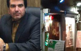 نادیده گرفتن شهردار و حراست منطقه یک شهرداری رشت در مقابل تخلفات اشکار