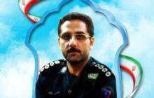 قاتل شهید پاینده اعدام شد +عکس