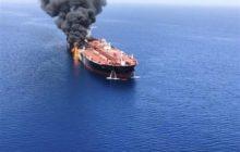انفجار در نفتکش ایرانی در دریای سرخ + اطلاعیه شرکت ملی نفتکش