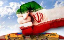 تحریم جدید آمریکا علیه ایران؛ بخش ساخت و ساز هدف جدید یانکیها