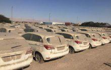 وزیر صمت دستور ترخیص ۱۰۴۸ خودروی دپو شده را صادر کرد