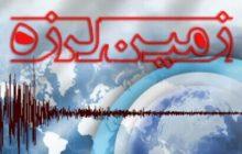 زلزله شدید گیلان را لرزاند