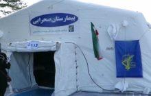 بیمارستان سیار سپاه وارد چرخه درمانی کرونا در گیلان شد