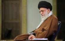 ابلاغیه رهبر انقلاب اسلامی در موافقت با آزادسازی سهام عدالت