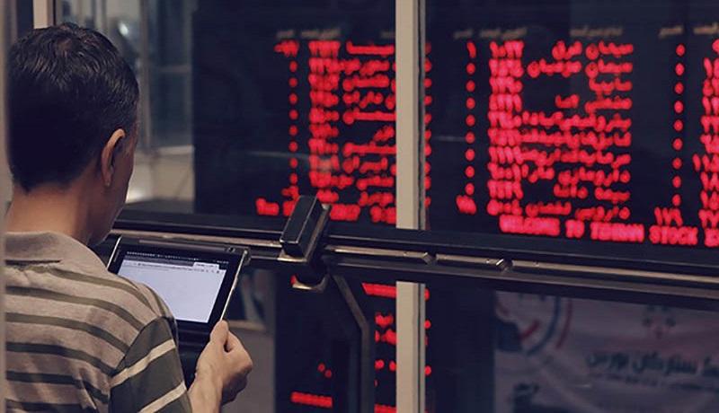 عرضه ۱۶ هزار و ۵۰۰ میلیارد تومان اموال دولتی از ۱۴ اردیبهشت در بورس