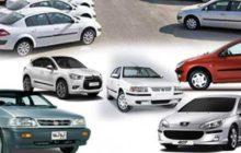 مصوبه جدید ستاد تنظیم بازار/ محصولات ایران خودرو ۱۰ درصد و سایپا ۲۳ درصد گران شد/ پراید ۴۲ میلیون و ۱۰۰ هزار تومان