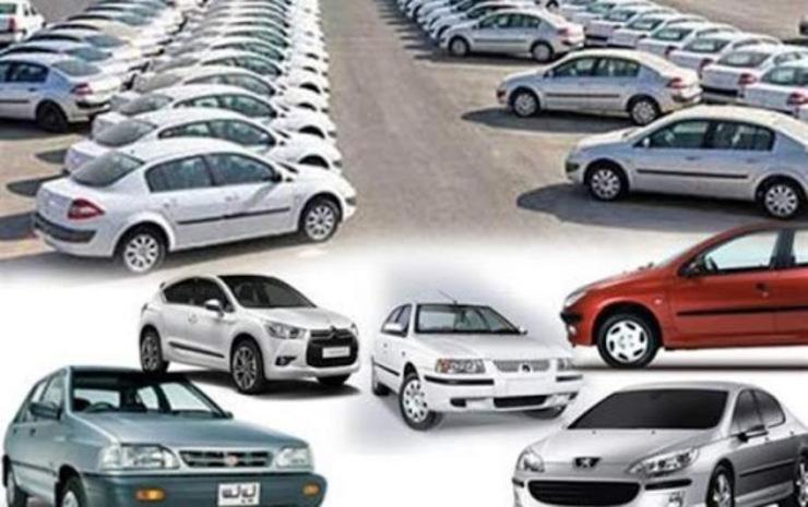 آخرین قیمت اعلامی برخی خودرو ها در بازار روز پنجشنبه ۶ آذر ماه