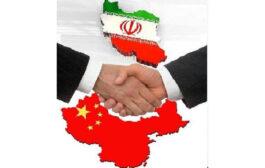 سند جامع همکاری های ۲۵ ساله ایران و چین امضا شد