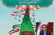 افتتاح یادمان شهدای گمنام همزمان با سالزروز آزادسازی خرمشهر