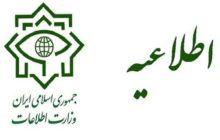 واکنش وزارت اطلاعات به وجود دستگاه پوز در دفتر زنگنه