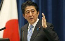 سفر نخست وزیر ژاپن به ایران قطعی شد.