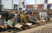 برگزاری هشتمین  محفل انس با قرآن کریم به مناسبت ماه مبارک رمضان