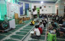 برگزاری سومین محفل انس با قرآن کریم در مسجد امیرالمؤمنین (ع) حافظ آباد