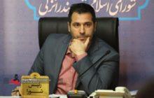 متن استعفانامه امیر احمدی فرد از شورای شهر انزلی منتشر شد