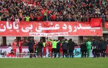 «مسعود حیدری» به عنوان مدیرعامل باشگاه سپیدرود معرفی شد