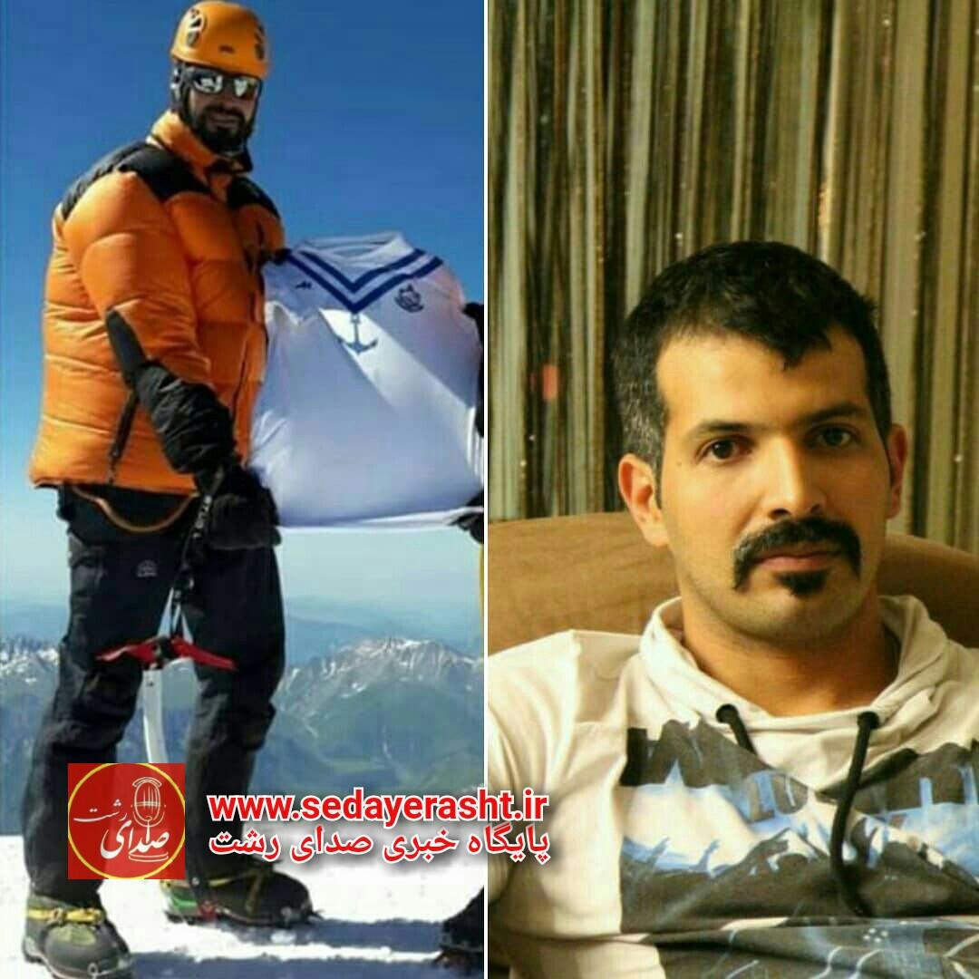 ☑درگذشت کوهنورد گیلانی پس از صعود به قله سیاه کمان