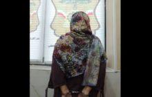 دختر ۱۹ ساله به جرم اخاذی در املش دستگیر شد