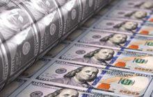 بانک مرکزی در گروگان «ارز جهانگیری»