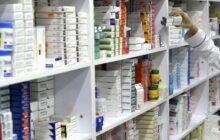 اعلام فهرست داروخانه های عرضه کننده داروهای بیماران خاص و انسولین