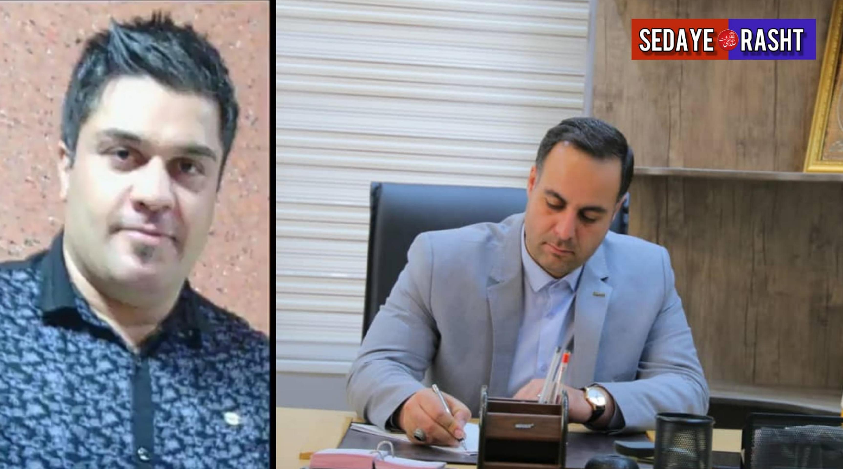 پیام تسلیت هیئت رئیسه هیات انجمن های ورزشی استان گیلان  در پی درگذشت سعید زمان نژاد